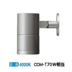 大光電機LEDアウトドアスポットライトLLS7104NUM