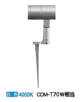 大光電機LED庭園灯 スパイクライトLLS7105NUM