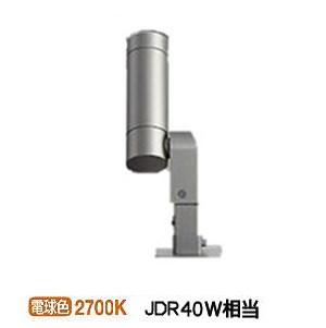 大光電機LEDアウトドアスポットライト(灯具のみ 単体使用不可)LLS7121LUW