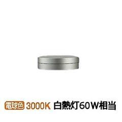 大光電機LED庭園灯(灯具のみ 単体使用不可)LLP7127YU
