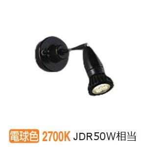大光電機LED直付用スポットDSL3884YBE(調光可能型)