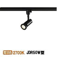 大光電機LEDダクトレール用スポットライトDSL3963YBE(調光可能型)
