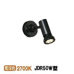 大光電機LEDスポットライト(直付型)DSL3964YBE(調光可能型)