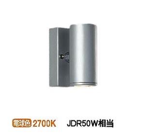 大光電機LEDアウトドアスポット DOL4321YS