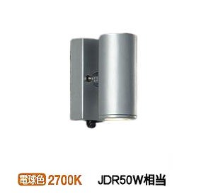 大光電機LEDアウトドアスポットDOL4322YS