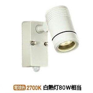 大光電機LEDアウトドアスポットDOL4407YW(非調光型)