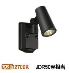 大光電機人感センサー付LEDアウトドアスポットDOL4668YB(非調光型)