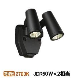 オンラインショッピング 大光電機人感センサー付LEDアウトドアスポットDOL4670YB 非調光型 至高 工事必要