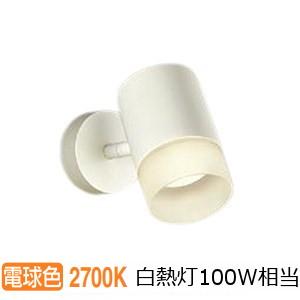 大光電機LED直付用スポットDSL4705YW(非調光型)