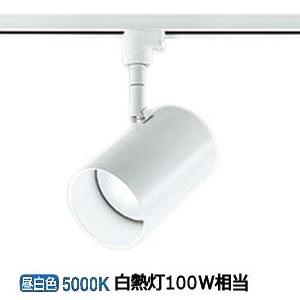 大光電機LEDダクトレール用スポットDSL4707WW(非調光型)