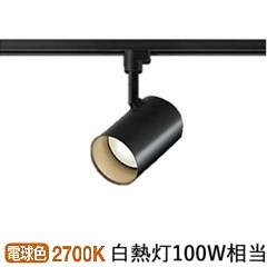 大光電機LEDダクトレール用スポットDSL4707YB(非調光型)