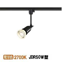 大光電機LEDダクトレール用スポットライトDSL4834YT