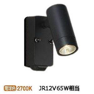 大光電機LEDセンサ付アウトドアスポット DOL4962YB