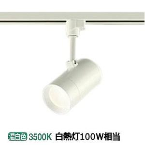 大光電機ダクトレール用スポット DSL5325AW