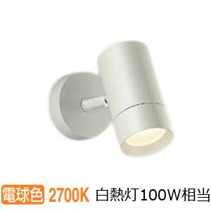 大光電機スポットライト DSL5327YW