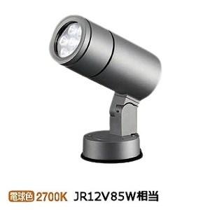 大光電機LED屋外アウトドア LZW60160YS