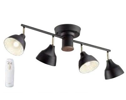 大光電機LED多灯用スポットライトDXL81301