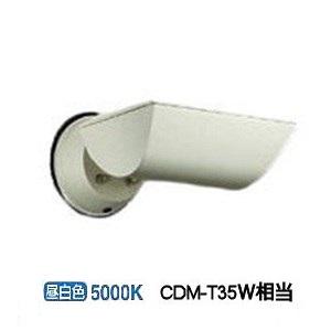 大光電機LEDアウトドアスポット LZW90192WW