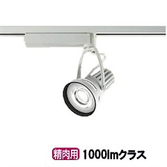 大光電機LEDダクトレール用スポットライト受注生産品 LZS91515MWE