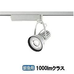 大光電機LEDダクトレール用スポットライトLZS91516SW