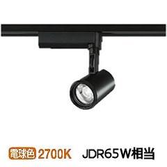 大光電機LEDダクトレール用スポットライトLZS91736LBE