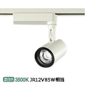 大光電機LEDダクトレール用スポットライトLZS91739AWE