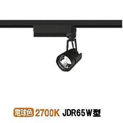 大光電機LEDダクトレール用スポットライトLZS91748LBV