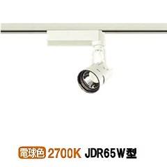 大光電機LEDダクトレール用スポットライトLZS91750LWV