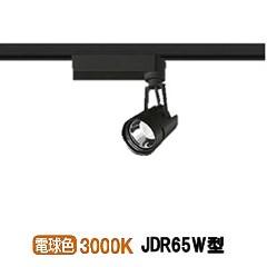 大光電機LEDダクトレール用スポットライトLZS91750YBV