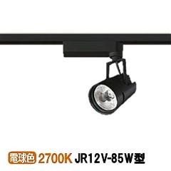 大光電機LEDダクトレール用スポットライトLZS91752LBV