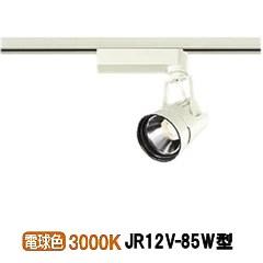 大光電機LEDダクトレール用スポットライトLZS91753YWV
