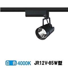 大光電機LEDダクトレール用スポットライトLZS91754NBV
