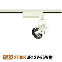 大光電機LEDスポットライトLZS91756LW
