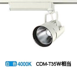 大光電機LEDスポットライト LZS91760NW