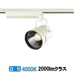 大光電機LEDダクトレール用スポットライトLZS91765NWV