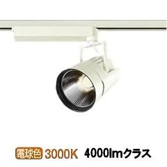 大光電機LEDスポットライト LZS91765YW
