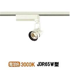 大光電機LEDダクトレール用スポットライトLZS92134YWV