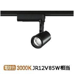 大光電機LEDダクトレール用スポットライトLZS92394YB