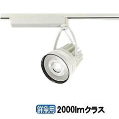 大光電機LEDダクトレール用スポットライト鏡面コーン LZS92402SW