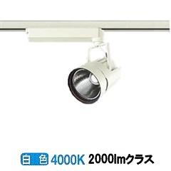 大光電機LEDダクトレール用スポットライトLZS92515NW