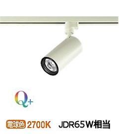 大光電機LEDダクトレール用スポットライトLZS92536LWV