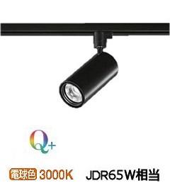 大光電機LEDダクトレール用スポットライトLZS92536YBV