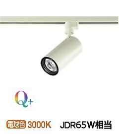 大光電機LEDダクトレール用スポットライトLZS92537YWV