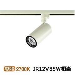 大光電機LEDダクトレール用スポットライトLZS92541LW