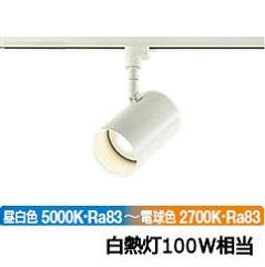 大光電機LEDダクトレール用スポットライト(調光・調色タイプ)DSLCD204W