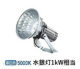 大光電機 ハイパワー投光器LZW92644WSE受注生産品