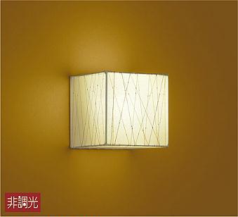 大光電機LEDブラケットDBK37700(非調光型)