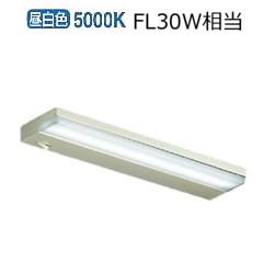大光電機LEDキッチンライトDCL38249W(非調光型)
