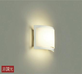 大光電機LEDブラケットDBK38315Y(非調光型)