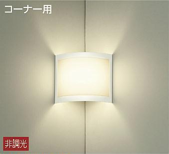 大光電機LEDブラケットDBK38316Y(非調光型)